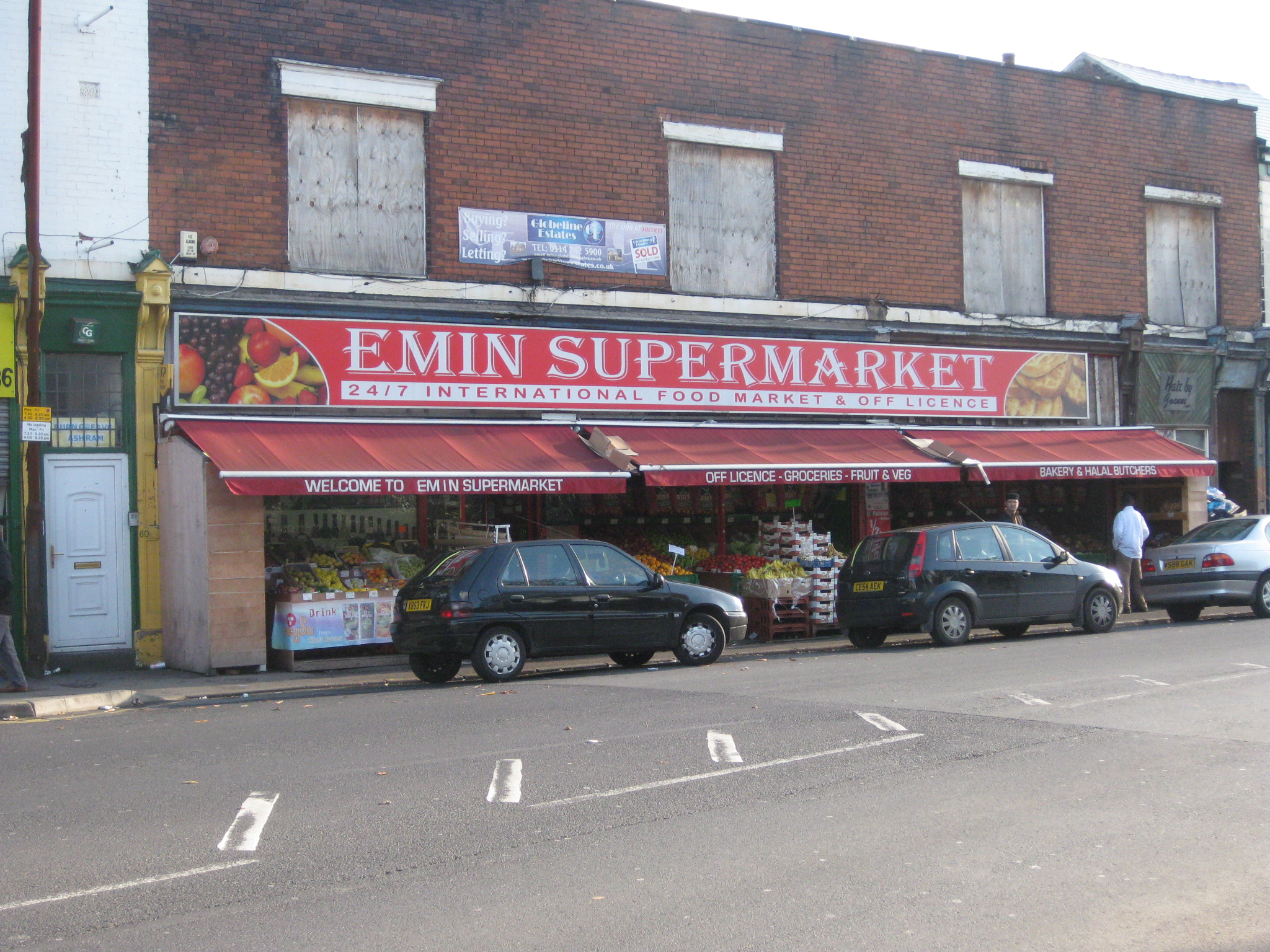 Emin Supermarket on Spital Hill - home of amazing feta cheese truckles